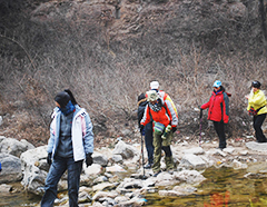 hikers walking in a group